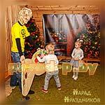 Аниматор Барбоскин на детском празднике