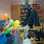 Аниматор Бетмен на детской вечеринке