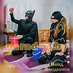 Аниматоры Бетмен и Женщина-Кошка объясняют правила игры