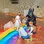 Аниматор Беззубик играет с детьми