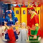 Аниматоры Буратино и Мальвина на детском празднике