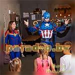 Аниматоры Капитан Америка и Капитан Марвэл знакомятся с детьми