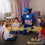 Аниматор Капитан Америка объясняет правила игры