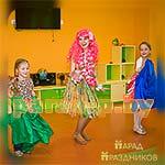 Празднество с аниматором Гавайской Вечеринки