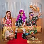 Аниматоры Гавайской Вечеринки фотографируются на празднике