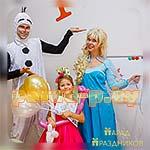 Сэлфи с аниматорами Холодное Сердце Эльзой и Олафом