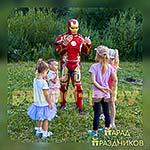 Аниматор Железный Человек знакомится с детьми
