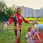 Аниматор Железный Человек на детском празднике