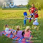 Аниматор Железный Человек развлекает детей