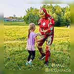 Аниматор Железный Человек танцует с ребенком