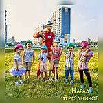 Аниматор Железный Человек фотографируется с детьми