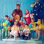 Аниматоры Маша и Медведь на детском празднике