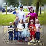 Аниматоры Май Литл Пони Искорка и Шайнинг фотографируются с детьми