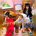 Аниматор Пиратка на детском празднике