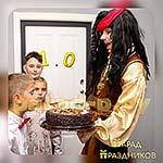 Аниматор Пират Джек Воробей выносит торт