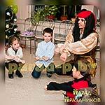 Аниматор Пират Джек Воробей танцует с детьми