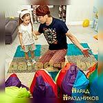 Активности на празднике с Аниматором Пижамной Вечеринки