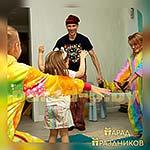 Аниматор Пижамной Вечеринки танцует с детьми