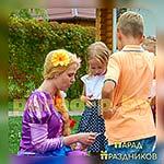 Аниматор Рапунцель на детском празднике