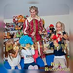 Аниматор Принц на детском празднике