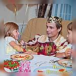 Аниматор Принц на семейном празднике