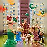 Аниматоры Русалочка и Принц развлекают детей