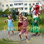 Аниматор Русалочка танцует с ребятами