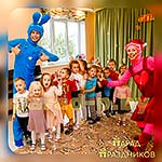 Аниматоры Смешарики Крош и Нюша на детском празднике