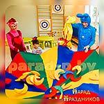 Веселье на празднике с Аниматорами Смешариками Крошем и Нюшей