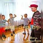 Ребята танцуют вместе с Аниматором Военным