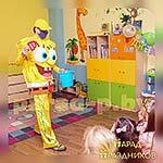 Аниматор Губка Спанч Боб на детском празднике