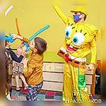 Веселье на празднике с Аниматором Губкой Спанч Бобом