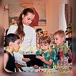 Аниматор Звездных Войн развлекает ребят на празднике