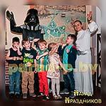 Аниматоры Звездные Войны фотографируются с детьми