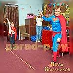 Аниматор Супермен проводит игру
