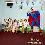 Аниматор Супермен фотографируется с детьми