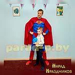 Аниматор Супермен позирует с именинником