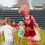 Аниматор Свинка Пеппа на детской вечеринке
