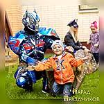 Дети выполняют задание Аниматора Трансформера