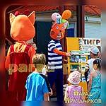 Аниматоры Три Кота на детской вечеринке
