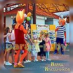 Аниматор Три Кота на детском празднике