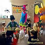 Аниматоры Тролли на детской вечеринке