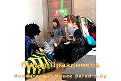 Аниматоры в Минске Африканской вечеринки на детском дне рождения