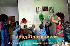 Аниматоры в Минске Африканской вечеринки танцуют с детьми