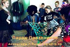 Аниматоры в Минске Африканской вечеринки проводят для детей конкурс