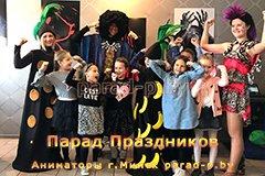 Аниматоры в Минске Африканской вечеринки на групповой фотографии с детьми и пальмами