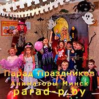 Аниматоры Алиса в Стране чудес и Шляпник на детском дне рождении в Минске