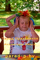 Девочка в парике на празднике с аниматором Алисой в стране чудес в Минске