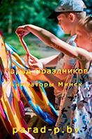 Дети собирают часы на дне рождения с аниматором Алисой в стране чудес в Минске