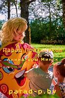 Аниматор Алиса в Стране чудес проводит день рождения в Минске
